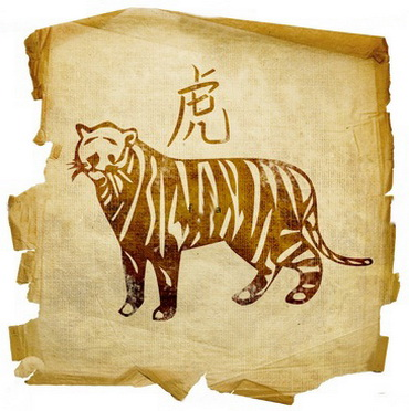 Открытки с годом Тигра